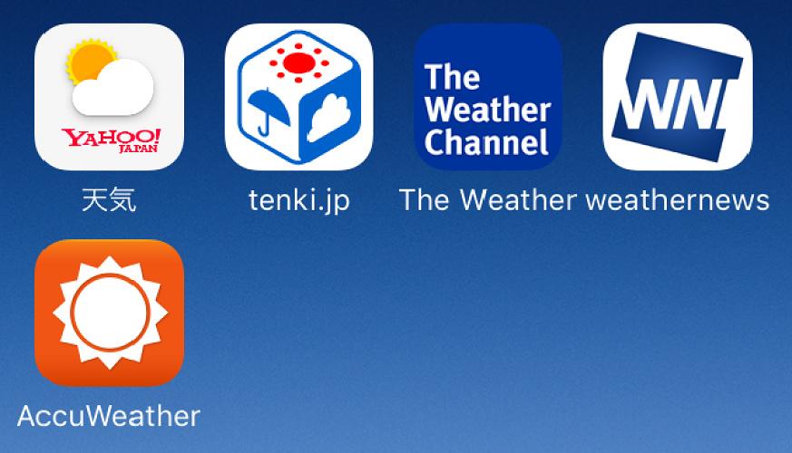 【ディズニー・舞浜の天気予報】おすすめサイト&アプリ5選!10日間・週間・長期予報や風も重要