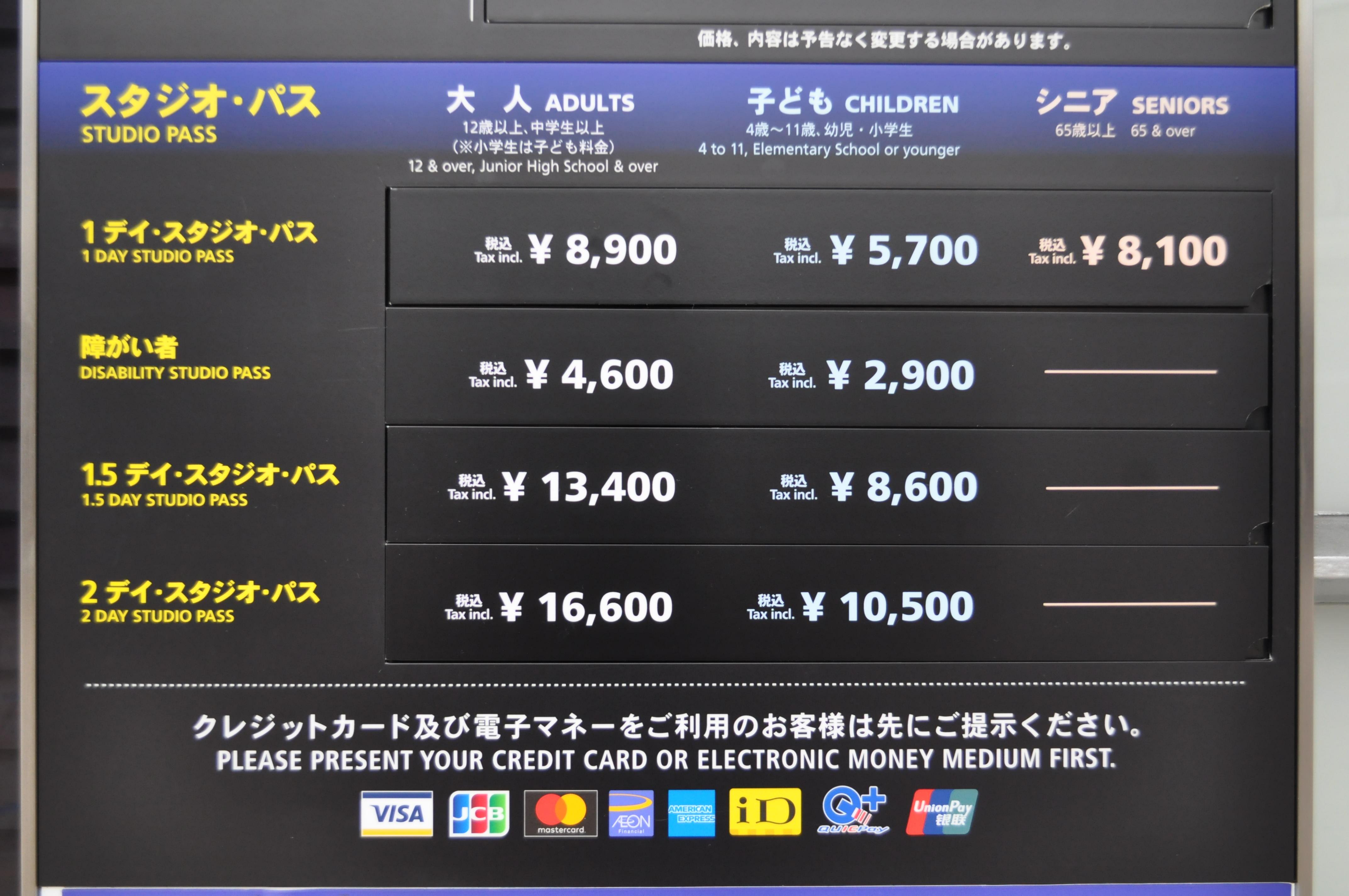 【必見】USJの入場料はいくら?チケットの種類&値段まとめ!