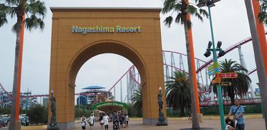 【2021】ナガシマスパーランドの営業時間!3月~6月の開園&閉園時間まとめ!