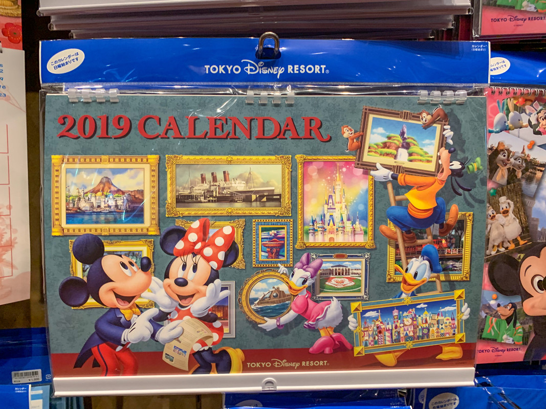 【2019】ディズニーのカレンダー&スケジュール帳!壁かけ・卓上・日めくりも!