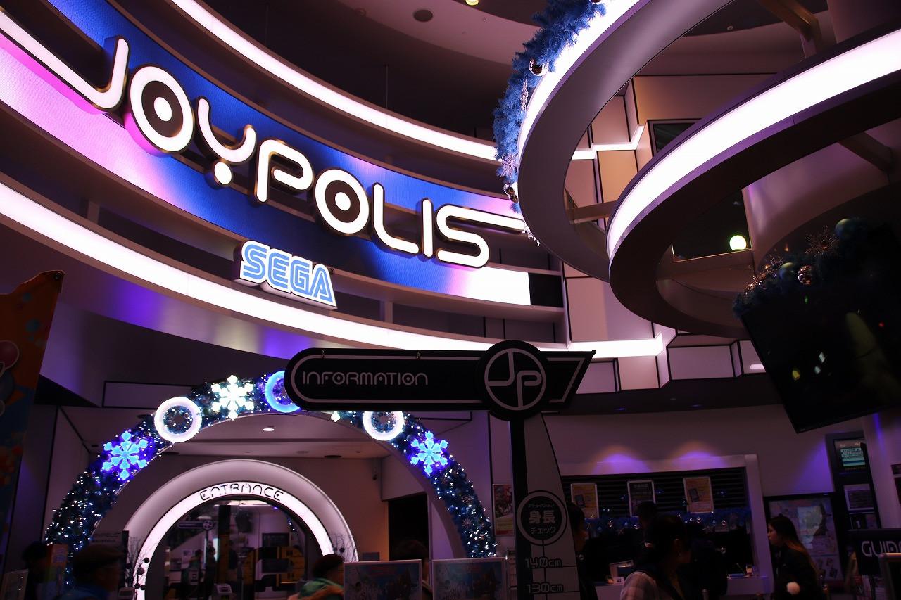 【東京ジョイポリス】チケット料金まとめ!入場料、フリーパス、年間パスなど、再入場も可能!