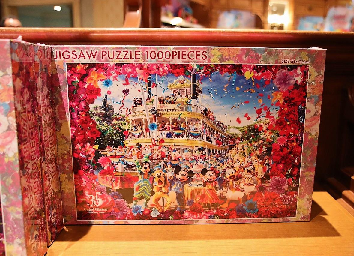 【1/15発売】ディズニー×蜷川実花グッズ8選!写真集が登場!人気のポストカードやジグソーパズルも!