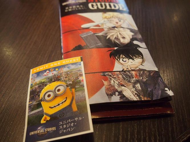 【2019】2万円で買えるUSJの年間パスライト!除外日カレンダー、年パス比較、誰が買うべき?