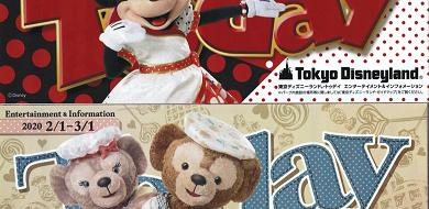 【2020】ディズニーToday(トゥデイ)まとめ!ディズニーランド&シーで貰えるパンフレット!