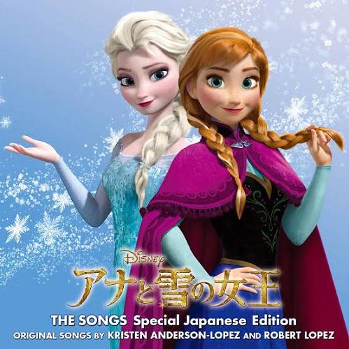 【2023年度】ディズニーシーに「アナ雪」エリア誕生!アトラクション&レストランまとめ!エリア概要も!