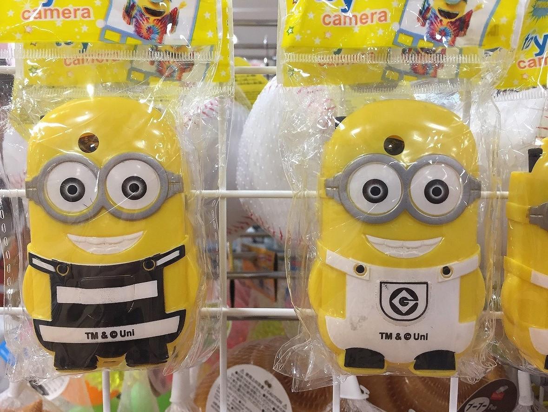 【ミニオン】100均で買えるミニオングッズ!買えるお店、ダイソーの商品ラインナップを紹介