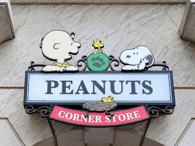 スヌーピーのキャラクター一覧!原作「ピーナッツ」に登場する仲間とUSJで会える場所、グッズも紹介