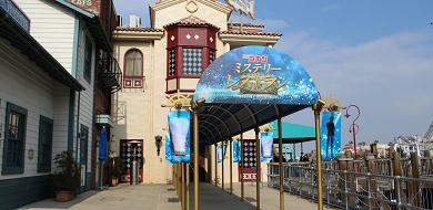 【2020】USJの名探偵コナン・ミステリー・レストラン!チケット、値段、予約方法、注意点まとめ