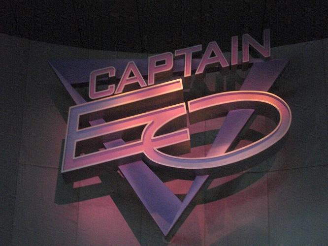 【キャプテンEO】マイケル・ジャクソン主演のアトラクション!あらすじ、登場人物、全セリフ、制作過程など!