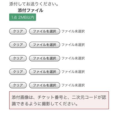 Web 対応 ディズニー フォーム チケット 東京ディズニーリゾート再開!チケットの取り方と公式の対策について