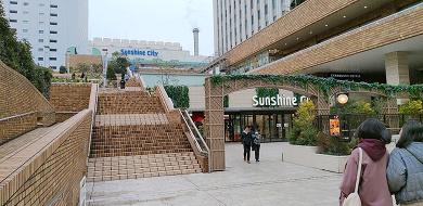 【比較】サンシャインシティ近くの駐車場まとめ!公式駐車場・周辺パーキングの料金を比較♪