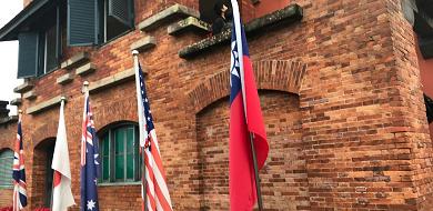 """【台湾】世界遺産の""""登録候補""""スポット15選!ユネスコ非加盟国の台湾には世界遺産がない?"""