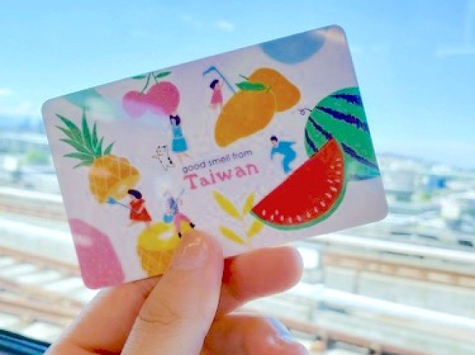 【台湾】台北を1泊2日で満喫する弾丸旅行記!九份、通化街夜市、グルメ、ホテル、お土産も