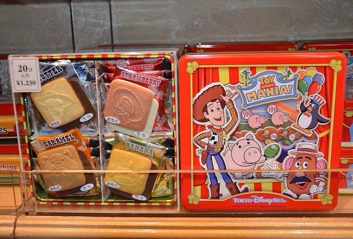 トイストーリー・マニア!のクッキー
