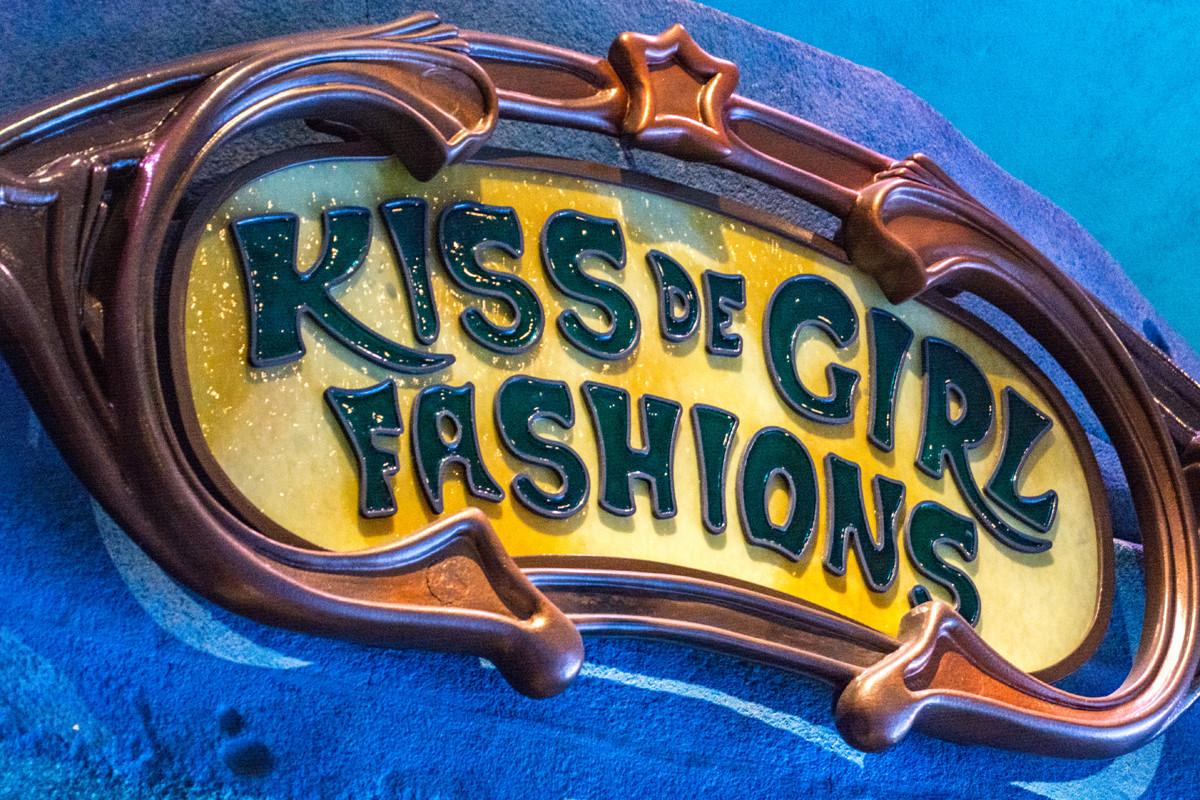 キス・デ・ガール・ファッション