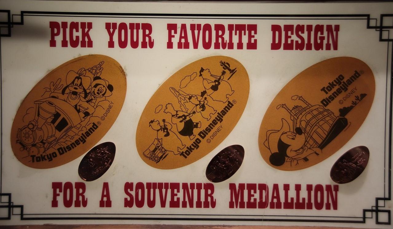 ウエスタンランドのアトラクションスーベニアメダル