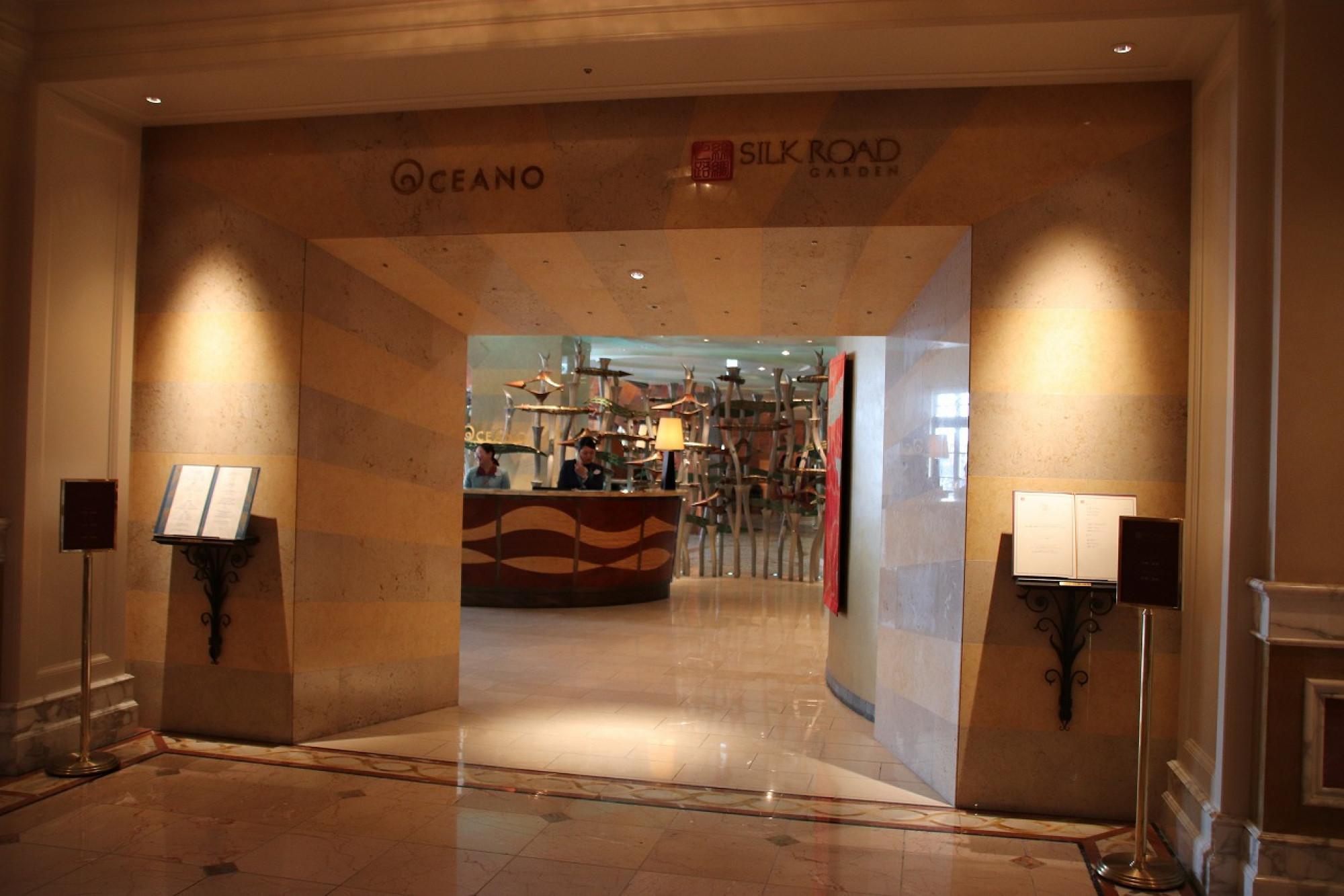 オチェーアノ入口