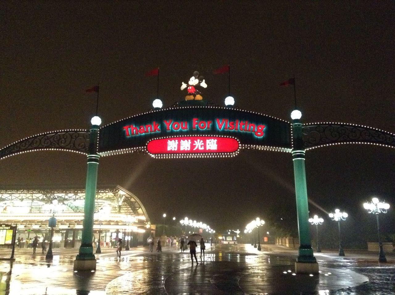 香港ディズニーランドのエントランス