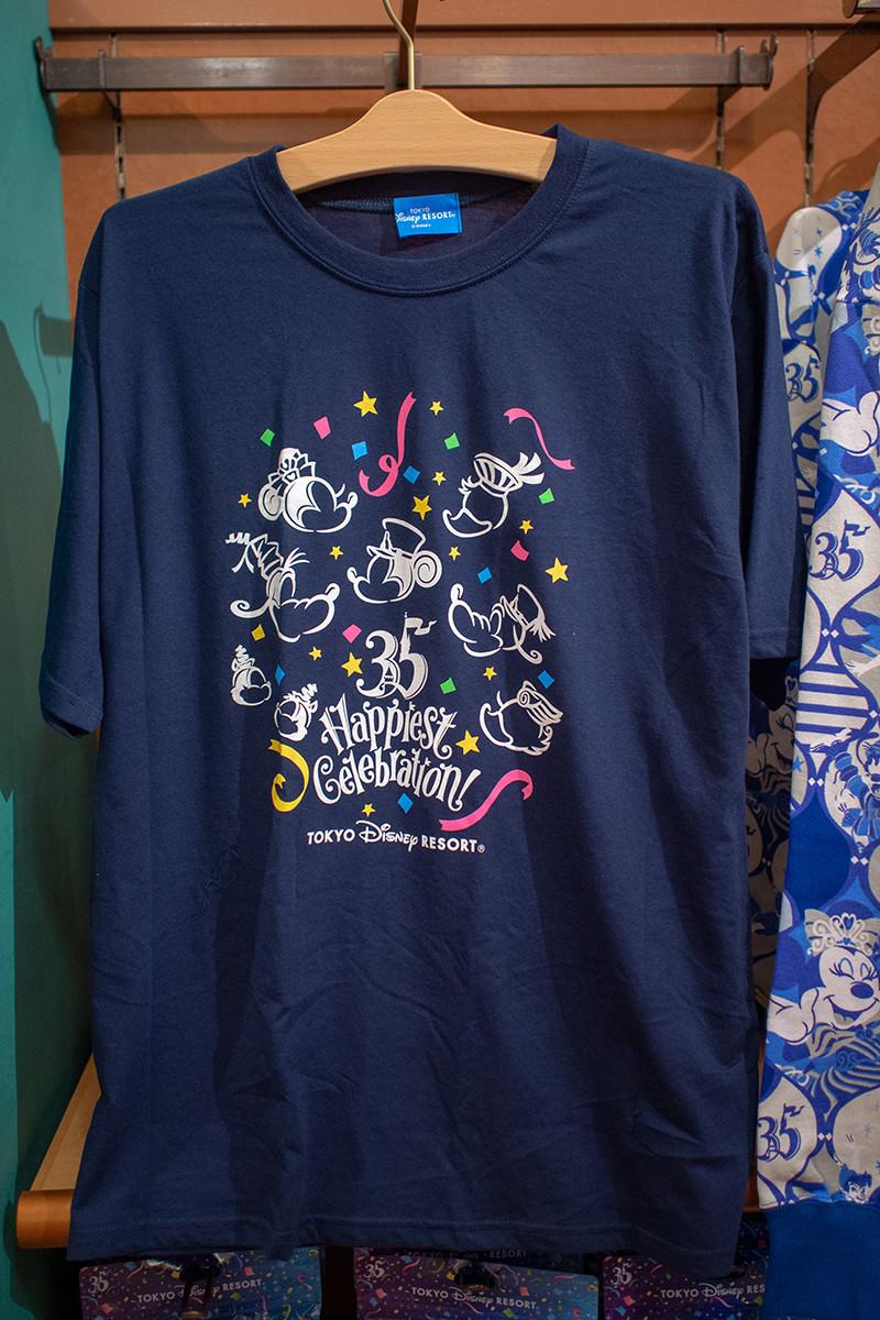 35周年Tシャツ(シンプル)