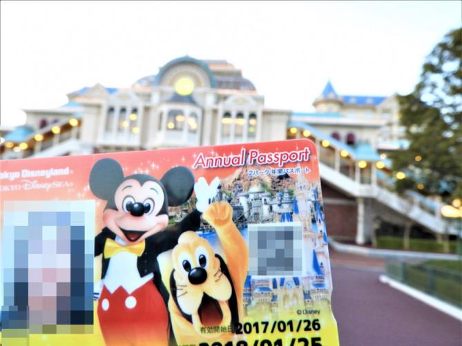 【ディズニー年パスの引換券】メリットと注意点!購入場所&お値段