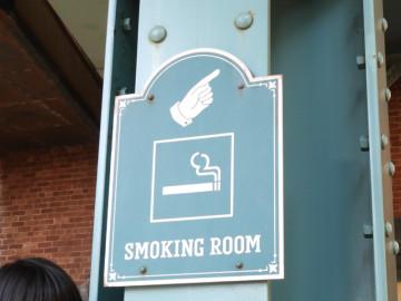 ディズニーシーにたばこは売られてる?喫煙所の場所一覧も