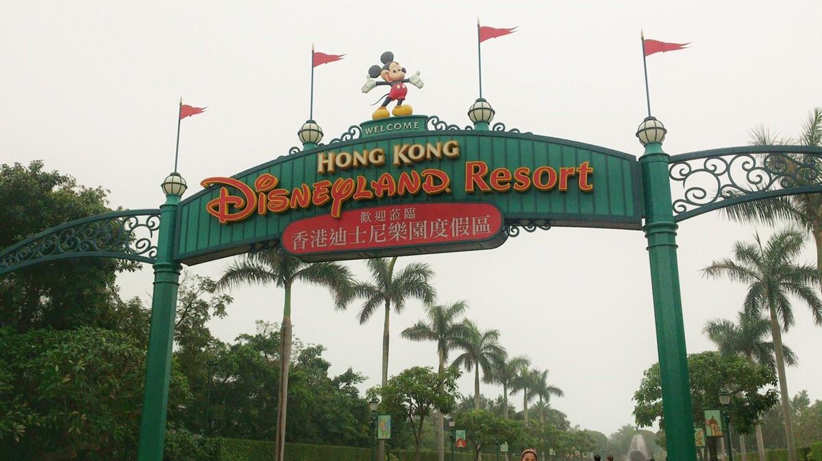 ツアーと個人手配どっち派?香港ディズニーランドへ行ってみよう!