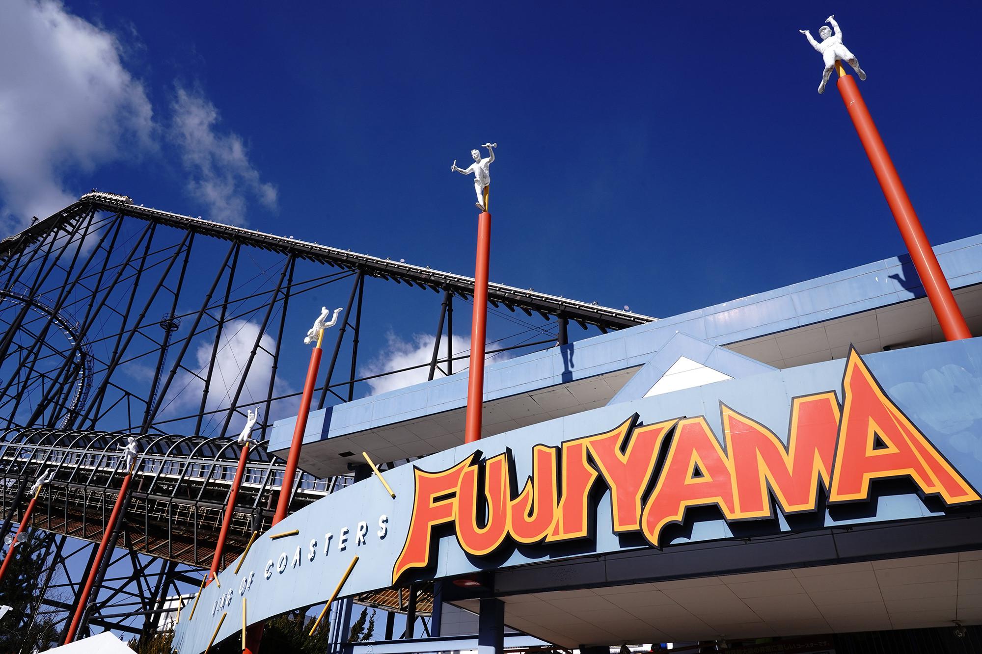 【まとめ】富士急ハイランドのアトラクション全24種類!怖さ・人気度・料金・ランキングも