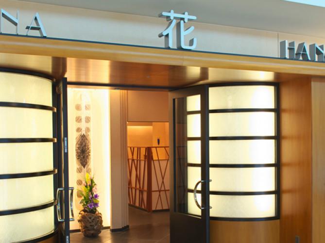 【アンバサダーホテル】レストラン花が閉店!子供向け新施設導入&ホテルサービスの拡充