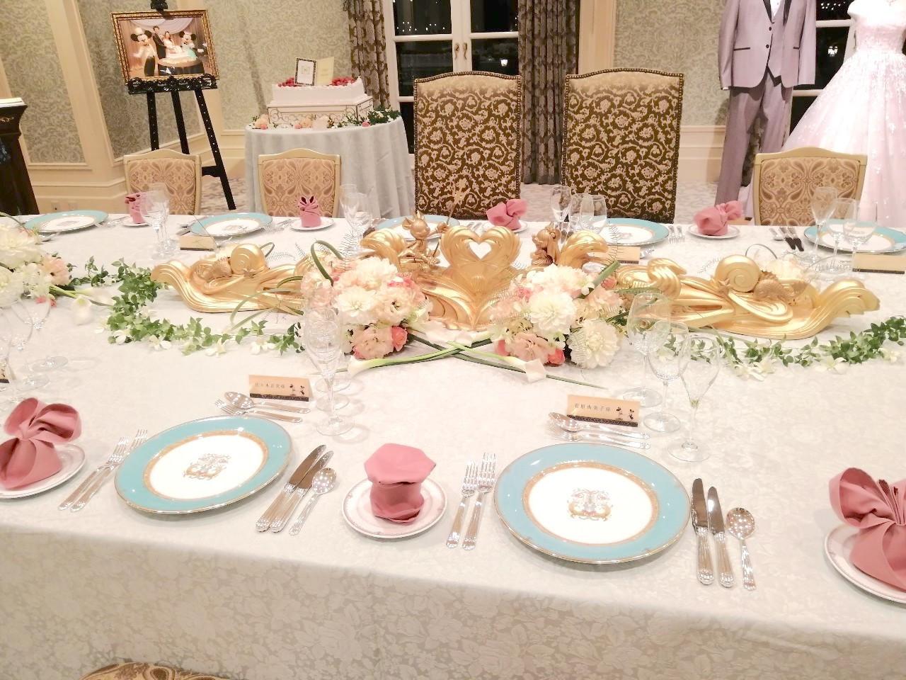 【ディズニー結婚式】費用はいくら?アンバサダー・ミラコスタ・ランドホテルの種類と値段