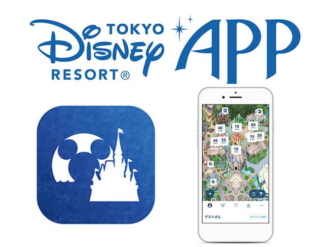 【最新】「東京ディズニーリゾート・アプリ」が7/5(木)リリース!公式アプリで待ち時間確認・チケット購入・グッズ購入可能!