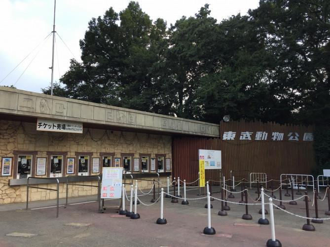 【東武動物公園】営業時間を解説!季節で異なる閉園時間&休園日に要注意