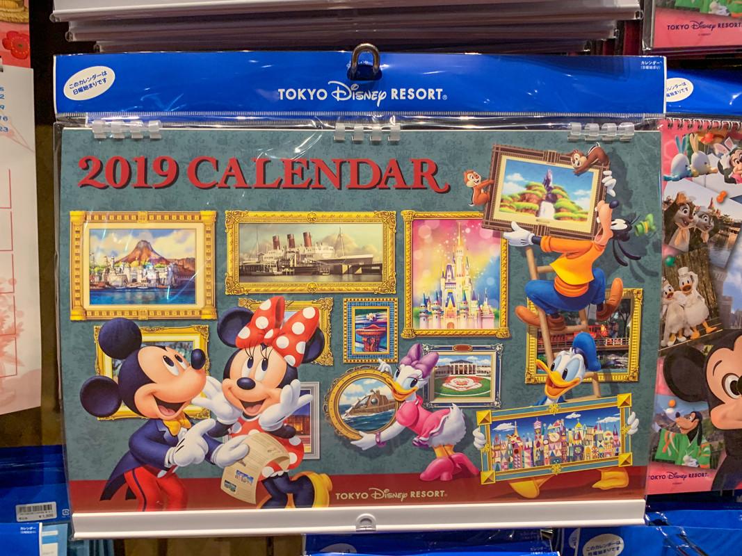 2019】ディズニーのカレンダー&スケジュール帳!壁かけ・卓上・日めくりも!