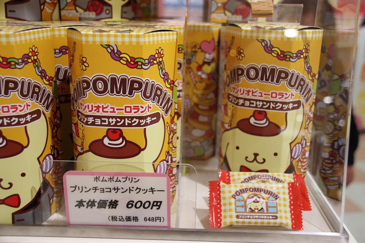 ポムポムプリン プリンチョコサンドクッキー