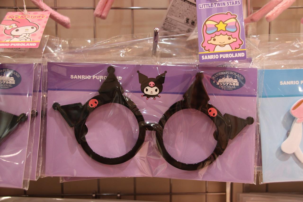 クロミ ファッション眼鏡