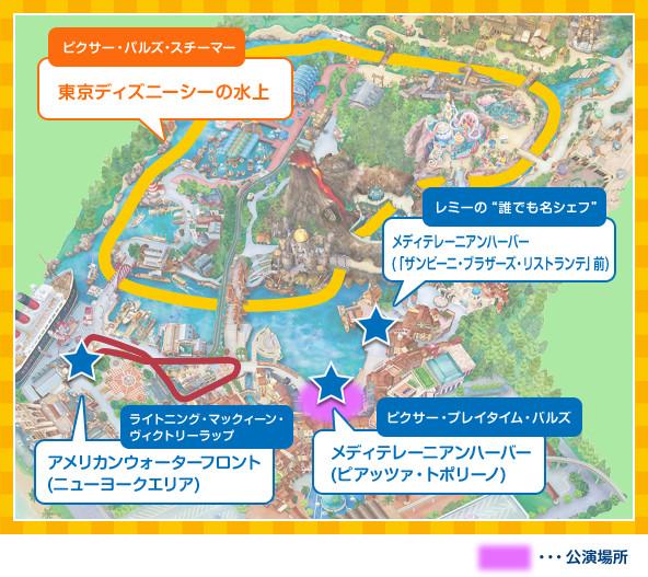 ピクサー・プレイタイム2019のマップ