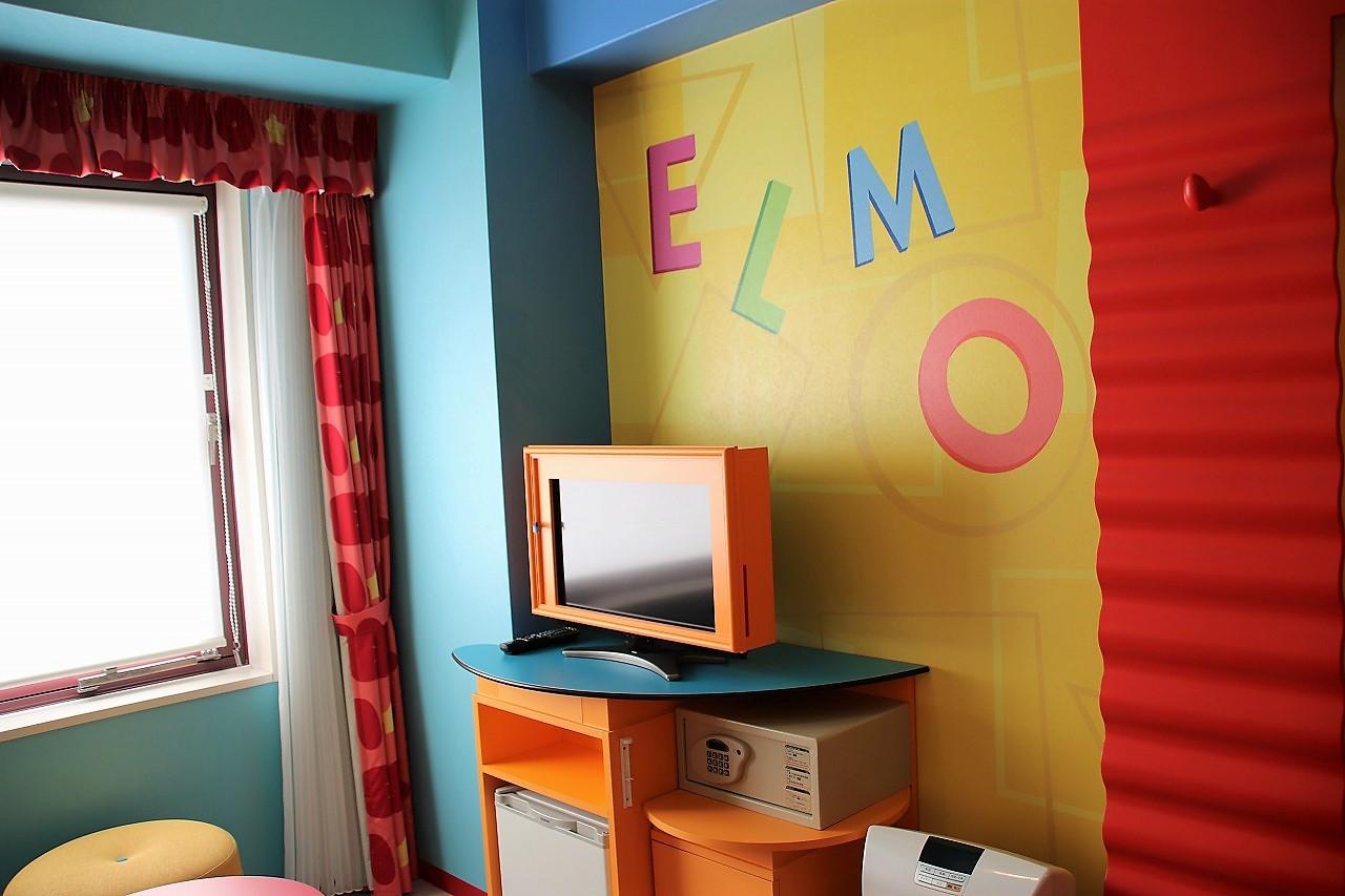 エルモのハッピー・ルーム
