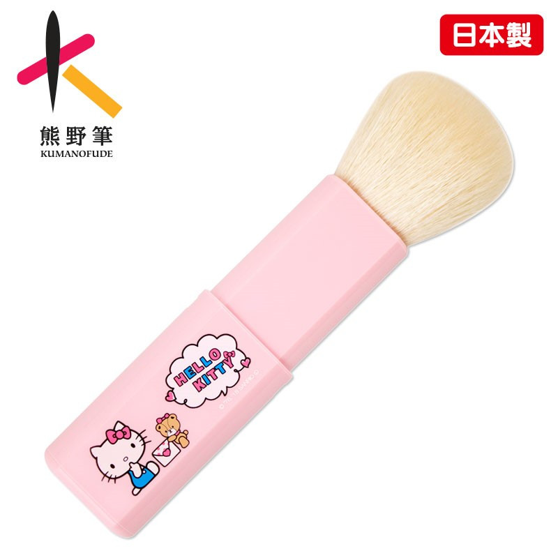 熊野筆携帯用フェイスブラシ ハローキティ