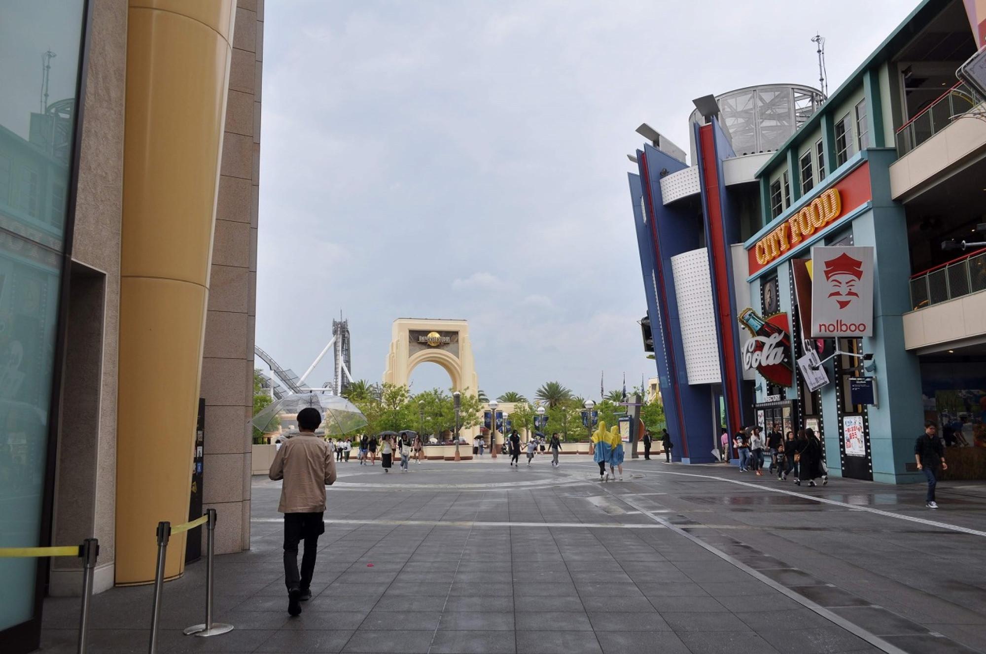ユニバーサルシティウォーク大阪から見たUSJの門
