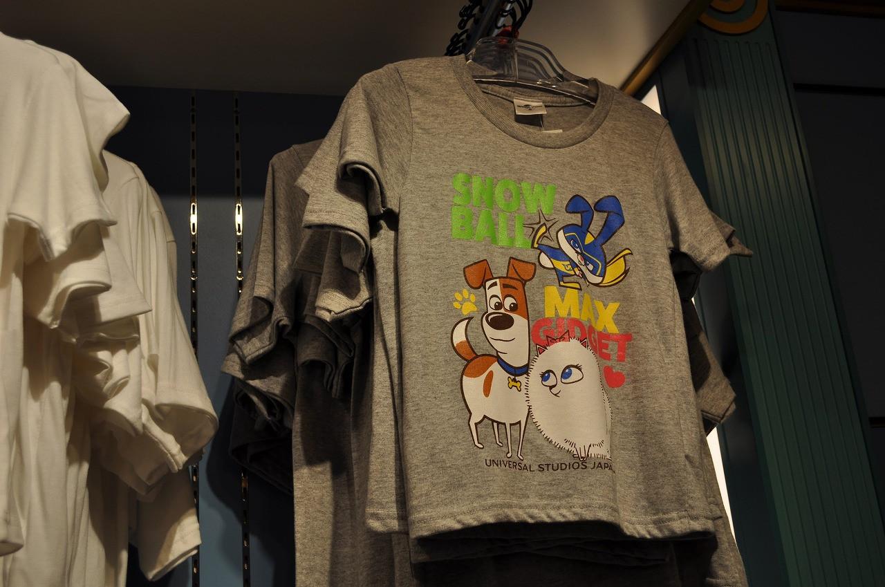 ペット2デザインのTシャツ/グレー