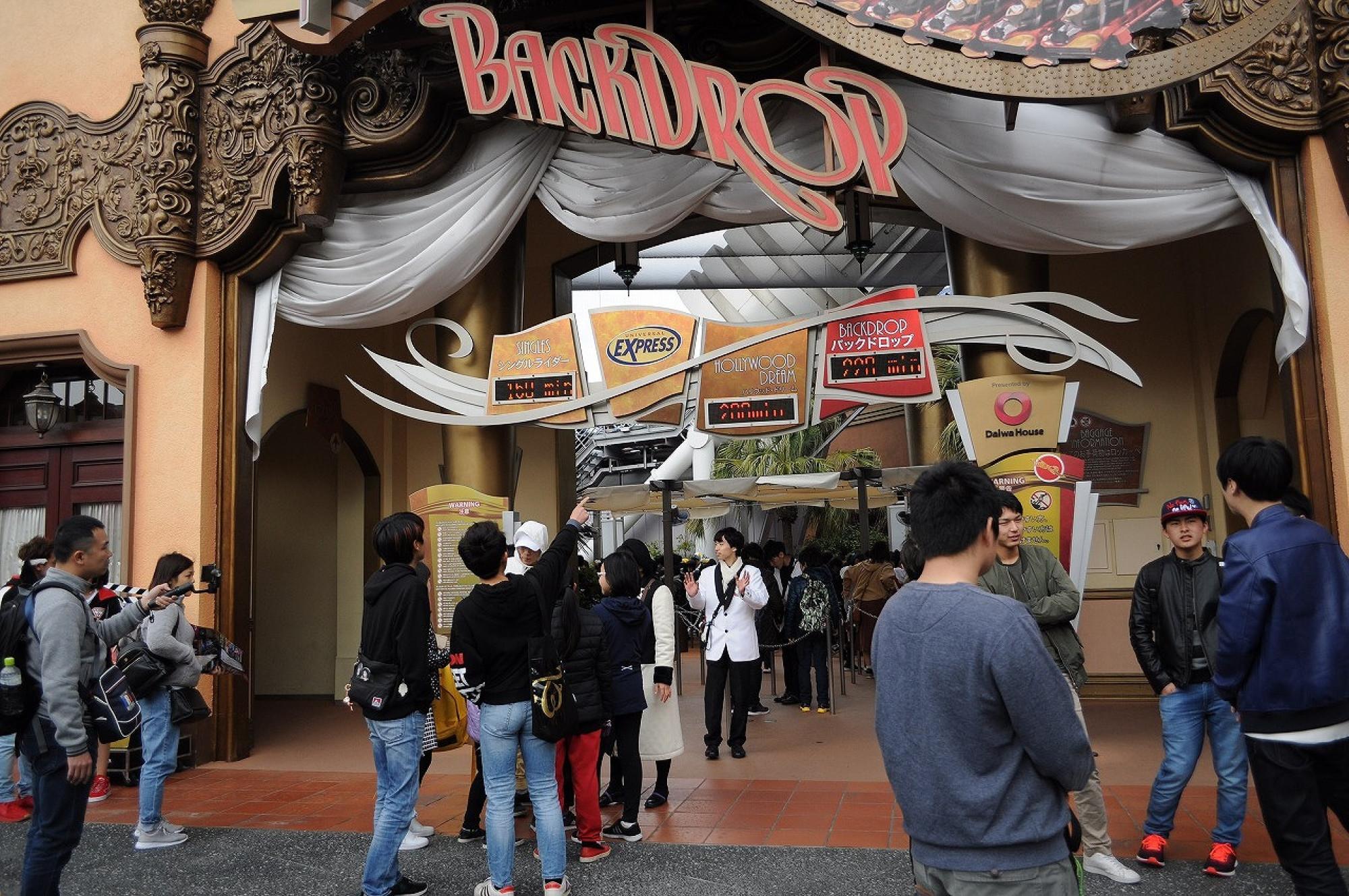 ハリウッドドリームザライドの待ち時間表示