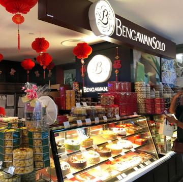 【定番】シンガポール土産ブンガワンソロのお菓子を手に入れよう!滞在中に食べたいおすすめ生菓子も♪