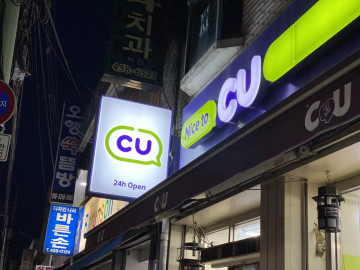 【韓国】コンビニの種類と特徴まとめ!おすすめ商品や注意点を現地在住者が紹介!