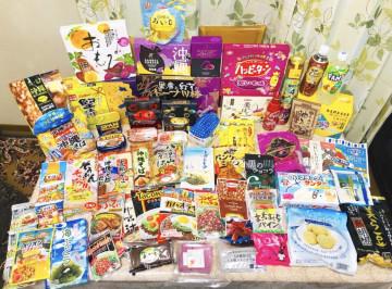 【沖縄】おすすめのお土産34選!定番お菓子、人気の調味料、お酒、美容グッズ、雑貨など